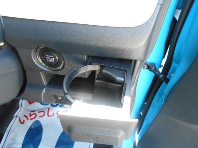 運転席・助手席に、使わない時は収納しておける、引き出し式インパネドリンクホルダーを装備しております。