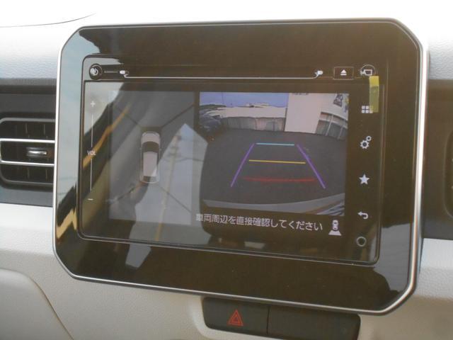 前後左右にカメラを装備。狭い場所での運転や駐車の際の心強い味方です♪