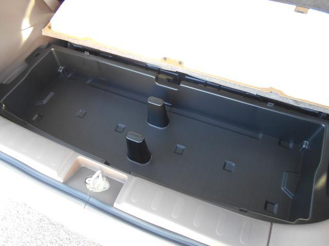 ショコラ X 4型(13枚目)