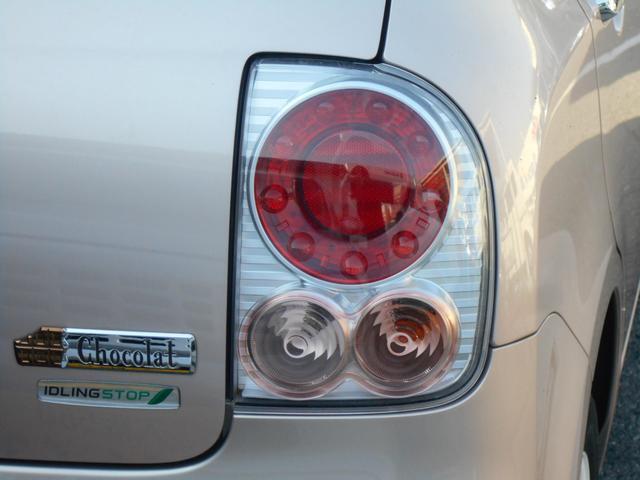 省電力・高輝度のLEDリヤコンビネーションランプ。丸が並ぶかわいいデザインにも注目です!