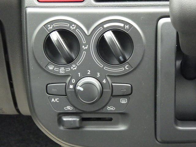 L 2型 衝突被害軽減ブレーキ CDプレーヤー オートライト(8枚目)