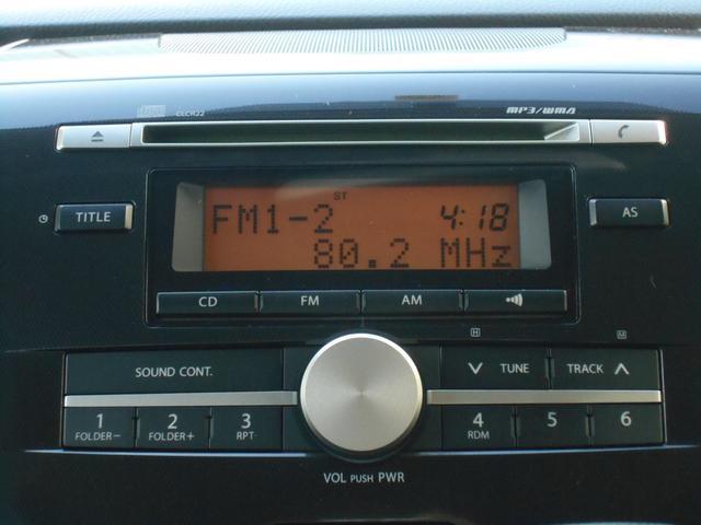 CDプレーヤー、AM/FMラジオ付きなので、ロングドライブも退屈しません。