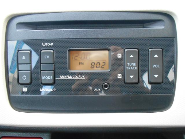 CDプレーヤー、AM/FMラジオ付き。楽しいドライブをサポート。