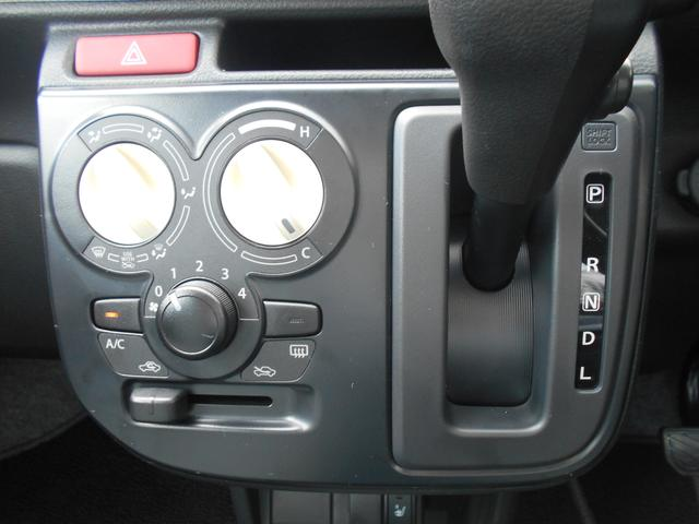 シンプルなレイアウトでだれでも運転しやすい。