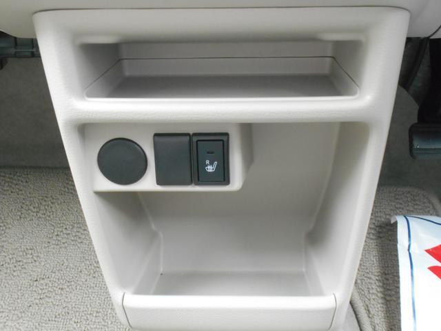 暖房だけではなかなか体が温まらないときに、シートヒーターがあるとじんわり体を温めてくれますよ(*^-^*)