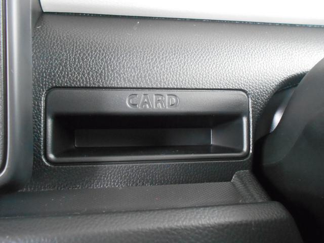 カード類をここに直しておけば、無くす心配ありませんね!