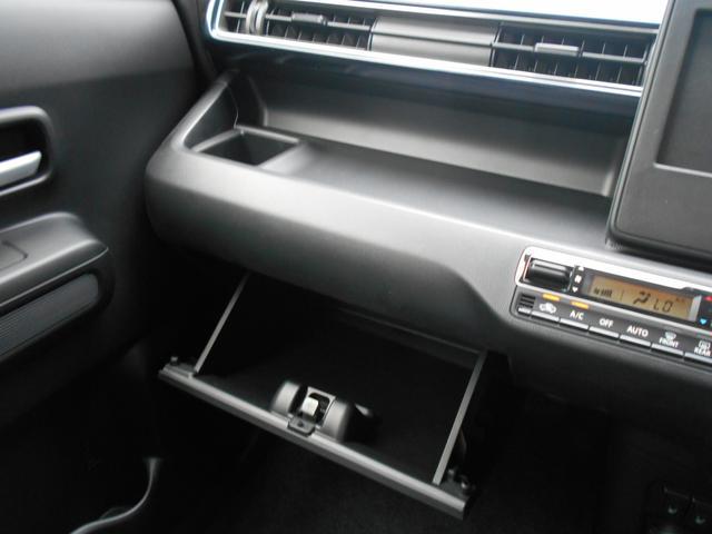 ティッシュBOXや車検証などいろいろなものが収納できます!