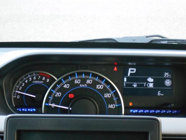 25周年記念車 HYBRID FZリミテッド(17枚目)