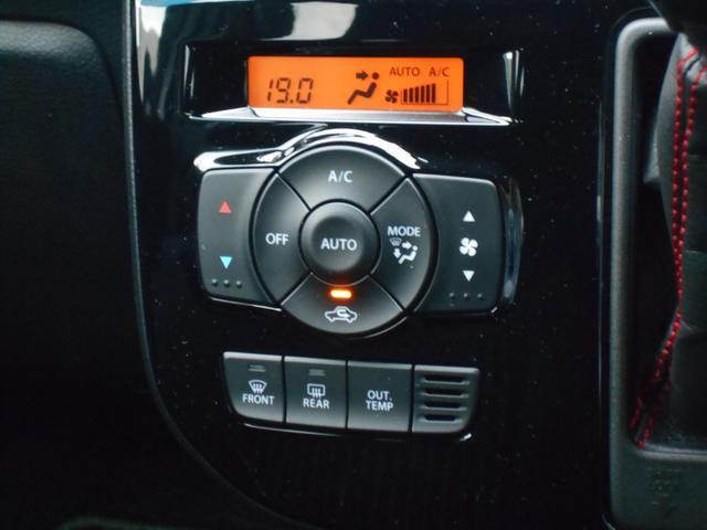 フルオートエアコンが自動で車内を過ごしやすい温度に保ってくれます!