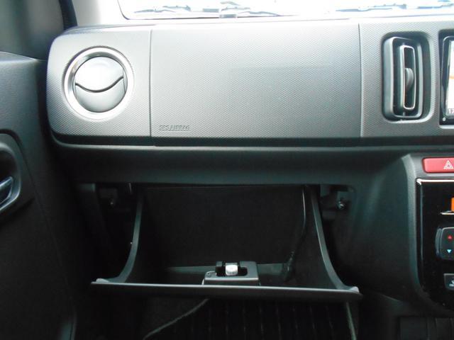 車検証などを入れるのにピッタリサイズの収納ボックス
