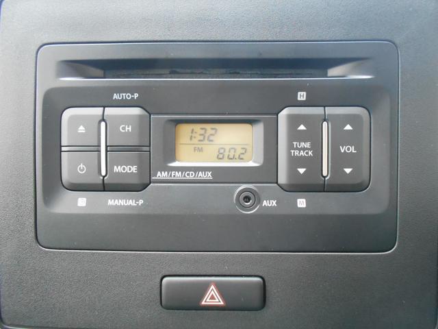CDプレーヤー(AM/FMラジオ付き)♪
