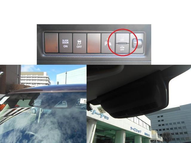 """フロントガラスには左右2つのカメラが""""人と車""""を検知し衝突回避をサポートするデュアルカメラブレーキサポートを採用!また、車線逸脱警報機能等のサポート機能も備えております!"""
