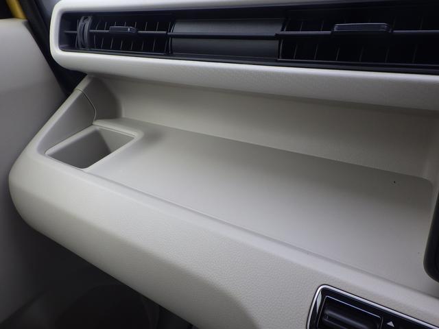 「スズキ」「ワゴンR」「コンパクトカー」「大阪府」の中古車30