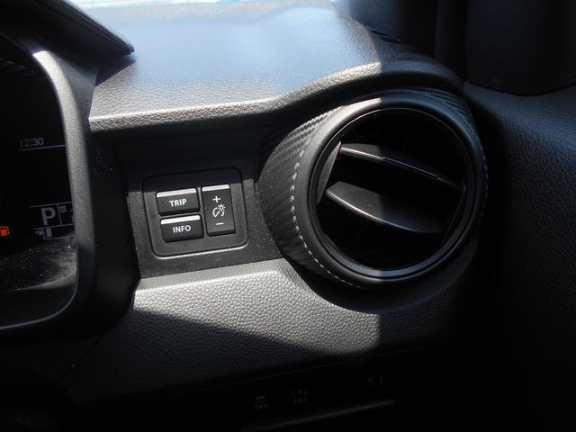 「スズキ」「イグニス」「SUV・クロカン」「京都府」の中古車24