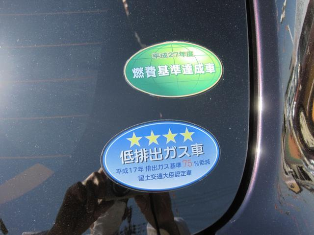 「トヨタ」「ヴィッツ」「コンパクトカー」「滋賀県」の中古車36