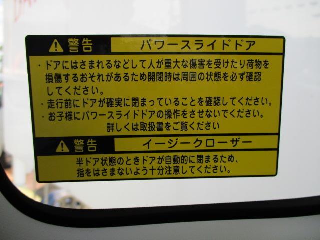 「ダイハツ」「タント」「コンパクトカー」「滋賀県」の中古車47