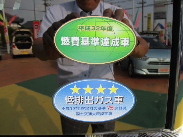 「ダイハツ」「タント」「コンパクトカー」「滋賀県」の中古車69