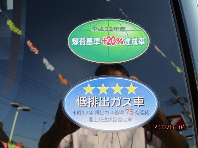 「ダイハツ」「ミラトコット」「軽自動車」「滋賀県」の中古車53