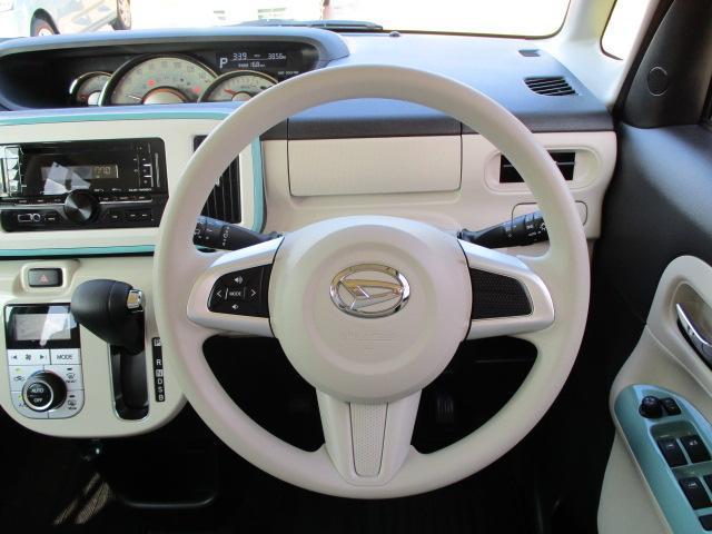 初度登録から7年以内のダイハツ車には1年間or走行無制限の保証がついておりますので安心です!有料にはなりますが1年もしくは2年の延長保証もご用意致しております!