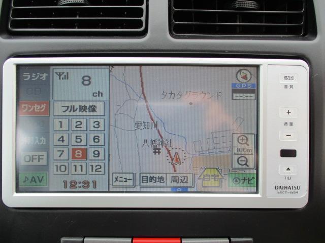 「ダイハツ」「ミラ」「軽自動車」「滋賀県」の中古車10