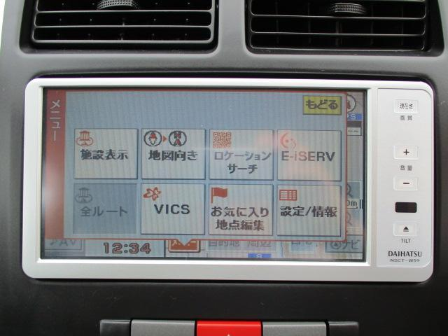 「ダイハツ」「ミラ」「軽自動車」「滋賀県」の中古車11