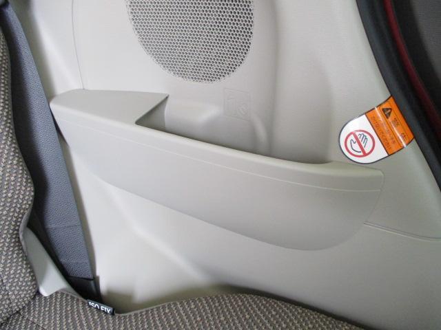 「ダイハツ」「タント」「コンパクトカー」「滋賀県」の中古車42