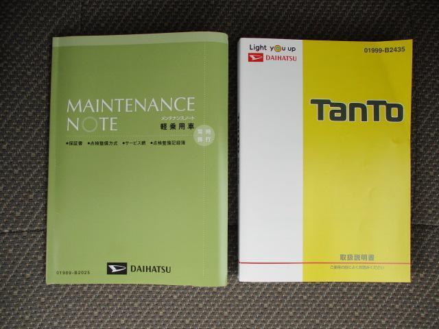 「ダイハツ」「タント」「コンパクトカー」「滋賀県」の中古車72
