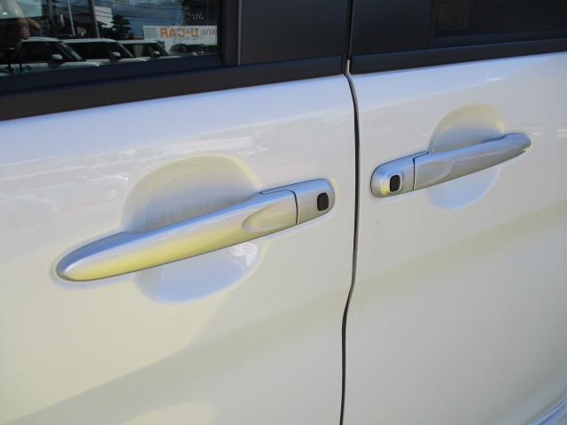 「ダイハツ」「タント」「コンパクトカー」「滋賀県」の中古車50