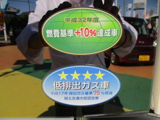 「ダイハツ」「タント」「コンパクトカー」「滋賀県」の中古車59