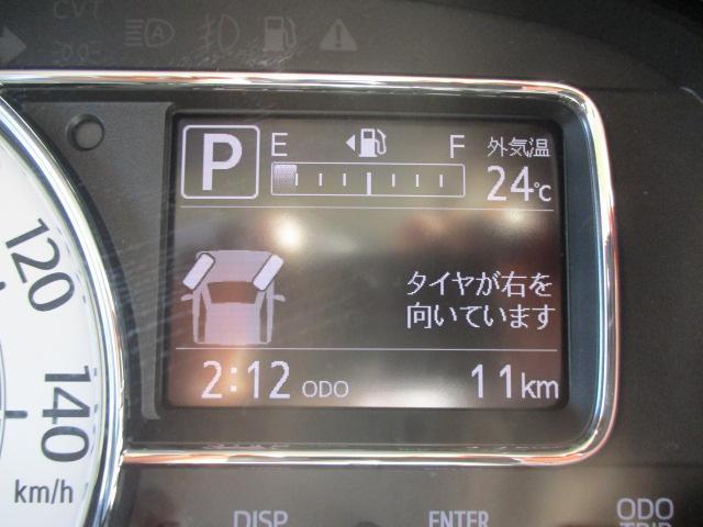 「ダイハツ」「ミラトコット」「軽自動車」「滋賀県」の中古車10