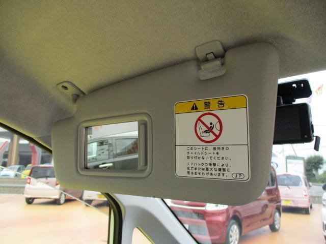 「ダイハツ」「ムーヴ」「コンパクトカー」「滋賀県」の中古車28
