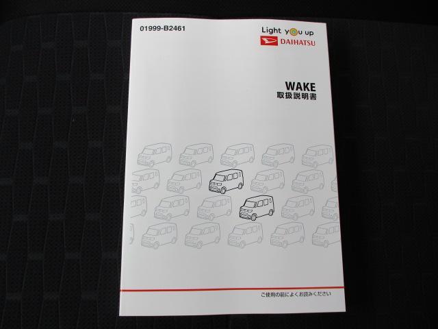 「ダイハツ」「ウェイク」「コンパクトカー」「滋賀県」の中古車49