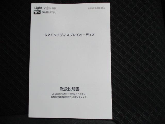 「ダイハツ」「タント」「コンパクトカー」「滋賀県」の中古車53