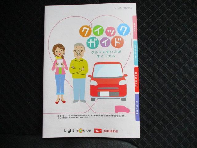 「ダイハツ」「タント」「コンパクトカー」「滋賀県」の中古車60