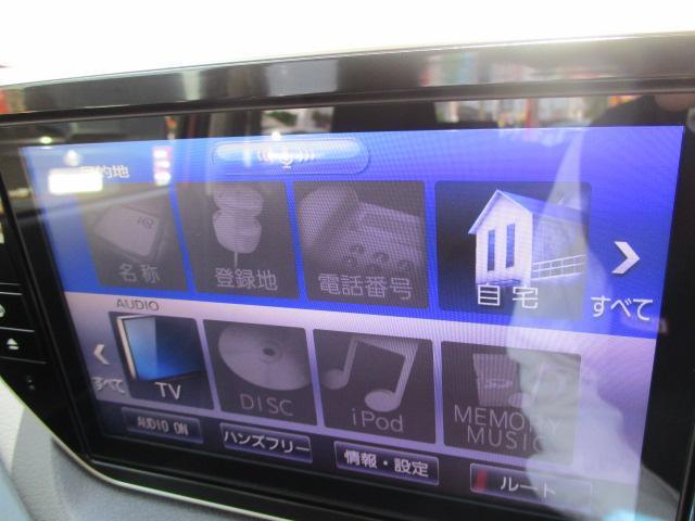 カスタムXリミテッドII SAIII フルセグナビ&Bカメラ 衝突回避支援ブレーキ・スマートアシスト3 フルセグナビ&バックカメラ フロントドライブレコーダー LEDヘッドライト 運転席シートヒーター キーフリー オートエアコン(5枚目)