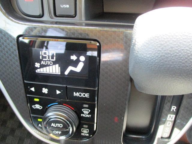 カスタムXリミテッドII SAIII フルセグナビ&Bカメラ 衝突回避支援ブレーキ・スマートアシスト3 フルセグナビ&バックカメラ フロントドライブレコーダー LEDヘッドライト 運転席シートヒーター キーフリー オートエアコン(10枚目)
