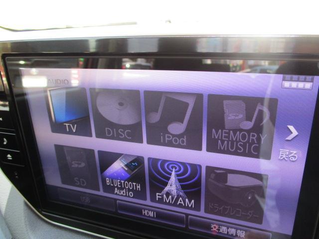 カスタムXリミテッドII SAIII フルセグナビ&Bカメラ 衝突回避支援ブレーキ・スマートアシスト3 フルセグナビ&バックカメラ フロントドライブレコーダー LEDヘッドライト 運転席シートヒーター キーフリー オートエアコン(33枚目)
