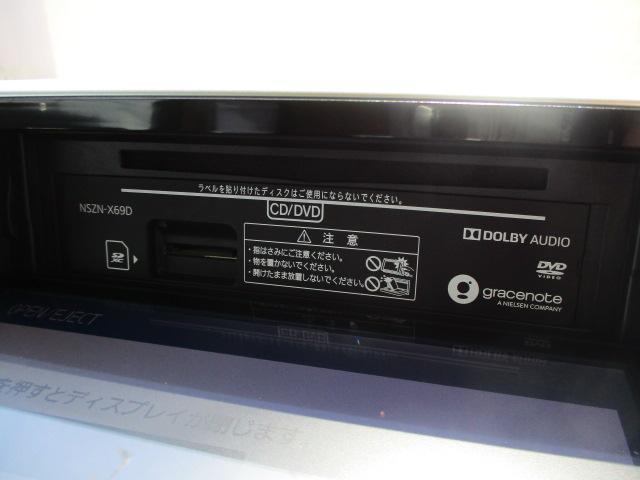 カスタムXリミテッドII SAIII フルセグナビ&Bカメラ 衝突回避支援ブレーキ・スマートアシスト3 フルセグナビ&バックカメラ フロントドライブレコーダー LEDヘッドライト 運転席シートヒーター キーフリー オートエアコン(34枚目)