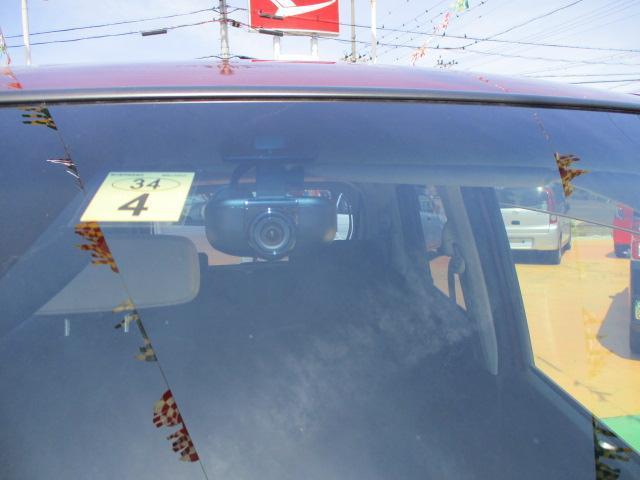 カスタムXリミテッドII SAIII フルセグナビ&Bカメラ 衝突回避支援ブレーキ・スマートアシスト3 フルセグナビ&バックカメラ フロントドライブレコーダー LEDヘッドライト 運転席シートヒーター キーフリー オートエアコン(52枚目)