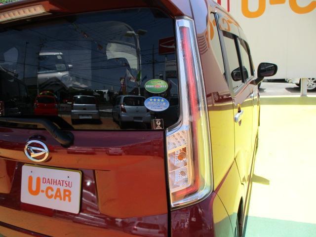 カスタムXリミテッドII SAIII フルセグナビ&Bカメラ 衝突回避支援ブレーキ・スマートアシスト3 フルセグナビ&バックカメラ フロントドライブレコーダー LEDヘッドライト 運転席シートヒーター キーフリー オートエアコン(54枚目)