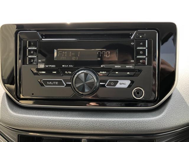 L SA3 キーレス エコアイドル アップグレードパック付車 衝突被害軽減ブレーキ・スマートアシスト3 キーレスエントリー エコアイドル ナビ装着時用アップグレードパック(15枚目)