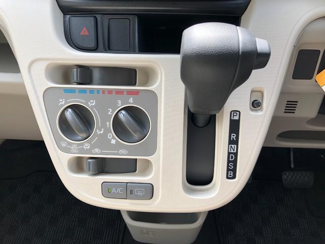 L SA3 キーレス エコアイドル アップグレードパック付車 衝突被害軽減ブレーキ・スマートアシスト3 キーレスエントリー エコアイドル ナビ装着時用アップグレードパック(16枚目)