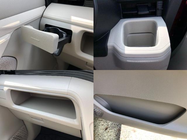 L SA3 キーレス エコアイドル アップグレードパック付車 衝突被害軽減ブレーキ・スマートアシスト3 キーレスエントリー エコアイドル ナビ装着時用アップグレードパック(17枚目)