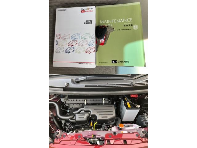 L SA3 キーレス エコアイドル アップグレードパック付車 衝突被害軽減ブレーキ・スマートアシスト3 キーレスエントリー エコアイドル ナビ装着時用アップグレードパック(20枚目)