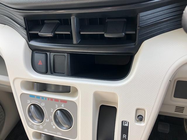 L SA3 キーレス エコアイドル アップグレードパック付車 衝突被害軽減ブレーキ・スマートアシスト3 キーレスエントリー エコアイドル ナビ装着時用アップグレードパック(50枚目)