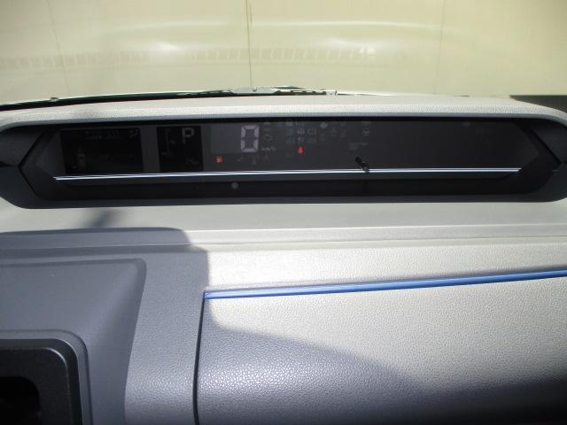 Xセレクション 両側スライドドア・左側パワースライドドア 衝突回避支援ブレーキ・スマートアシスト LEDヘッドライト 両側スライド・左側パワースライドドア フロントシートヒーター キーフリー オートエアコン 届出済未使用車(6枚目)