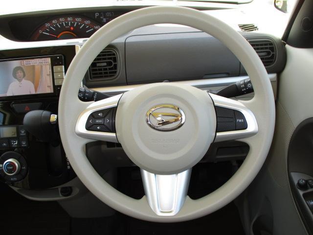 X SAIII Bluetooth対応フルセグナビ付き 衝突被害軽減ブレーキ・スマートアシスト3 Bluetooth対応フルセグナビ&バックカメラ 両側スライドドア・左側パワースライドドア キーフリー オートエアコン 車検整備付き(6枚目)