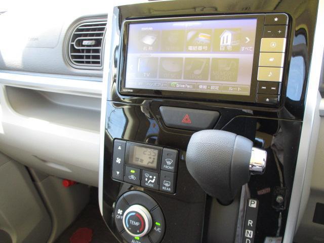 X SAIII Bluetooth対応フルセグナビ付き 衝突被害軽減ブレーキ・スマートアシスト3 Bluetooth対応フルセグナビ&バックカメラ 両側スライドドア・左側パワースライドドア キーフリー オートエアコン 車検整備付き(9枚目)