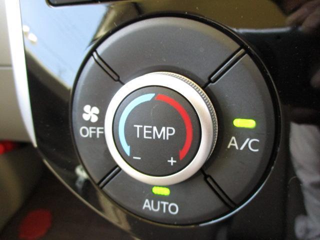 X SAIII Bluetooth対応フルセグナビ付き 衝突被害軽減ブレーキ・スマートアシスト3 Bluetooth対応フルセグナビ&バックカメラ 両側スライドドア・左側パワースライドドア キーフリー オートエアコン 車検整備付き(11枚目)