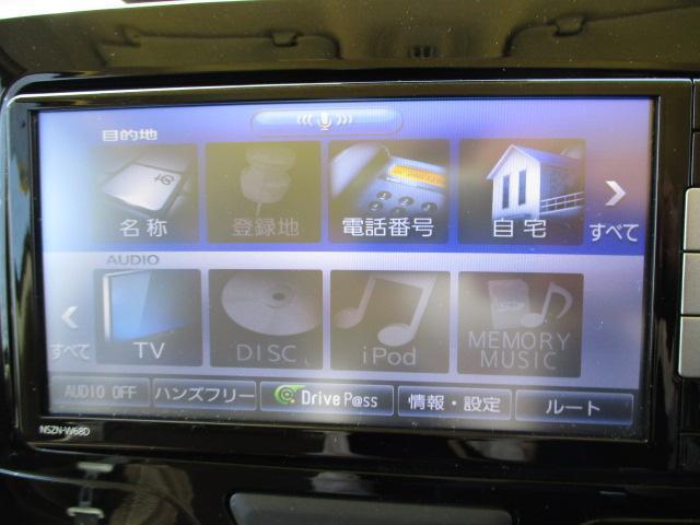 X SAIII Bluetooth対応フルセグナビ付き 衝突被害軽減ブレーキ・スマートアシスト3 Bluetooth対応フルセグナビ&バックカメラ 両側スライドドア・左側パワースライドドア キーフリー オートエアコン 車検整備付き(21枚目)